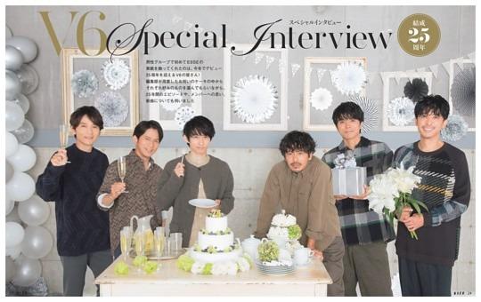●結成25周年 V6スペシャルインタビュー