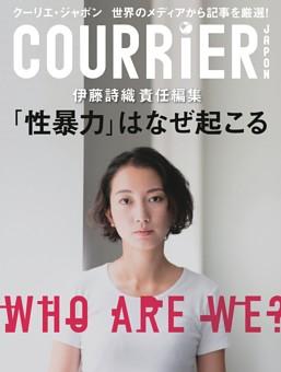COURRiER Japon 2019年1月号