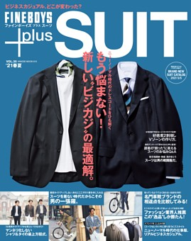FINEBOYS+plus SUIT Vol.35