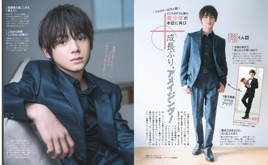 13歳美少年・翔くんの成長ぶりがアメイジング!