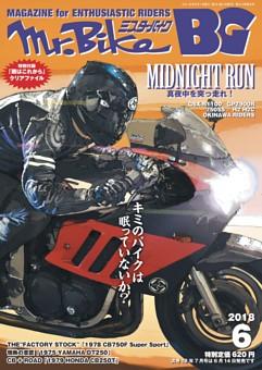 Mr.Bike BG 6月号