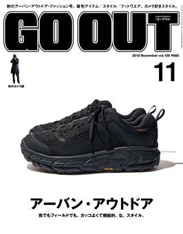 GO OUT 2018年11月号 Vol.109