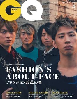GQ JAPAN 2019年4月号