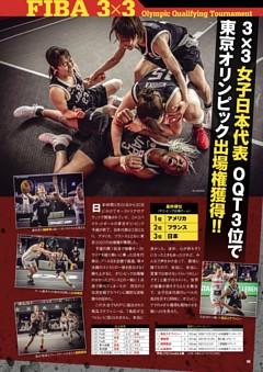 3X3女子日本代表OQT3位で東京オリンピック出場権獲得