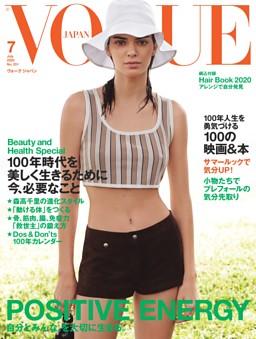 VOGUE JAPAN 2020年7月号