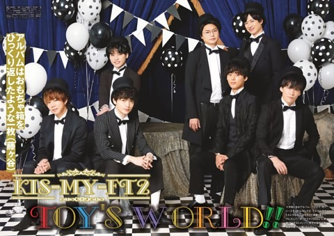 Kis-My-Ft2 TOY'S WORLD
