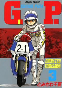 G.P.(3)