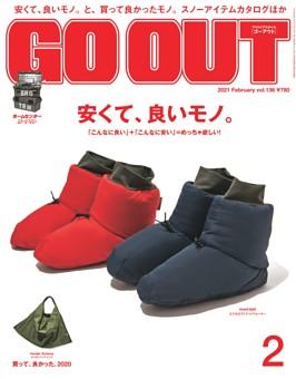 GO OUT 2021年2月号 Vol.136