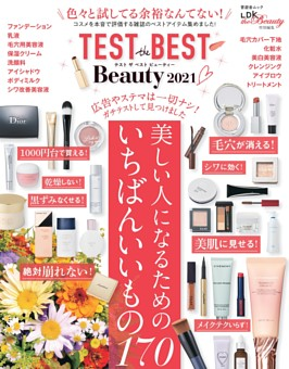 TEST the BEST Beauty 2021