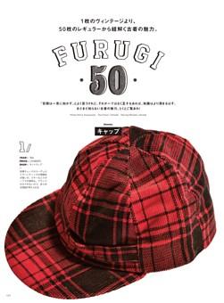 FURUGI 5 0 Vol.003_キャップ