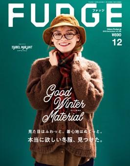 FUDGE 2019年12月号