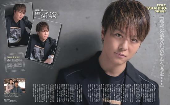 〈特写〉TAKAHIRO(34)必死に食らいついてやろうと…/映画「僕に、会いたかった」10日公開