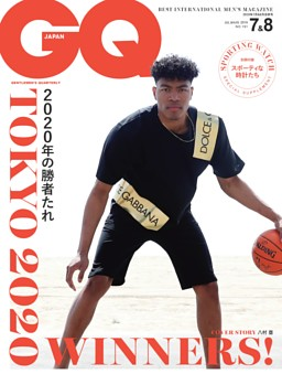 GQ JAPAN 2019年7月・8月合併号