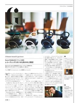 FASHION & STYLE  BEATS Powerbeats Pro?  Beatsが完全独立型イヤフォンを発売