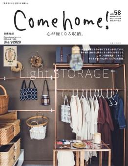 Come home! vol.58