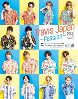 Travis Japan 「Passion」
