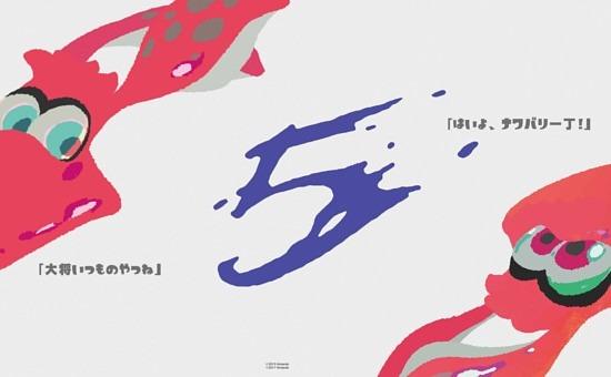 【特集】『スプラトゥーン』5周年記念特集