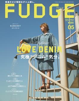 FUDGE 2020年5月号