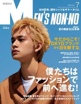 MEN'S NON-NO 2020年7月号