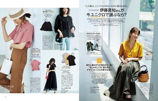 ファッションエディター伊藤真知さんが今ユニクロで選ぶなら?
