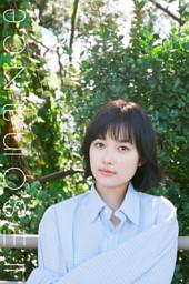 resonance 井頭愛海 vol.2