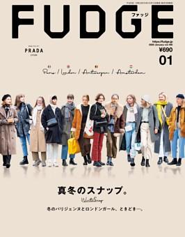 FUDGE 2020年1月号