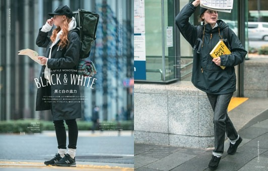 HOW TO STYLE MONOTONE OUTFITS BLACK & WHITE 黒と白の底力