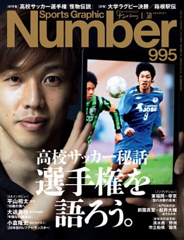 Number 995号