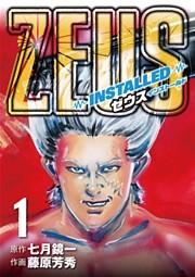 ZEUS-INSTALLED- 1