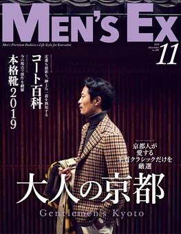 MEN'S EX 2019年11月号