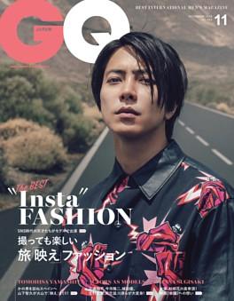 GQ JAPAN 2019年11月号