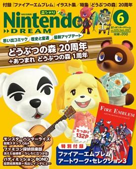 Nintendo DREAM 2021年06月号