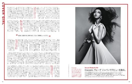 REGULARS  Cocomi、ヴォーグ ジャパンでデビューを飾る。