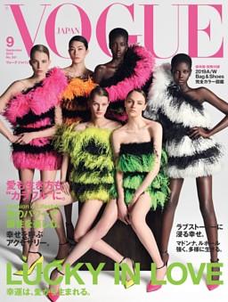 VOGUE JAPAN 2019年9月号