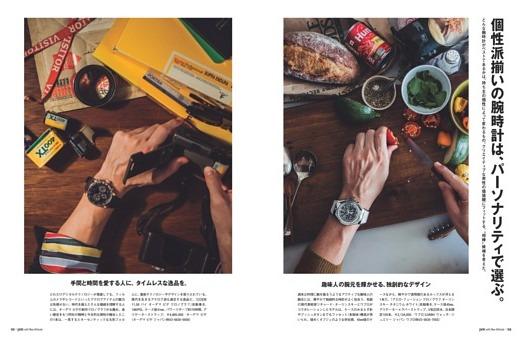 個性派揃いの腕時計は、パーソナリティで選ぶ。