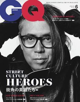 GQ JAPAN 2019年6月号