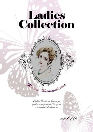 Ladies Collection vol.156