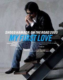 """ON THE ROAD 2005 """"MY FIRST LOVE"""""""