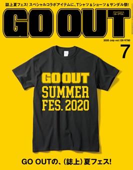 GO OUT 2020年7月号 Vol.129