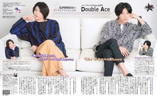 〈特写〉Double Ace、ユニット初特写/ニューアルバム「2Type」発売