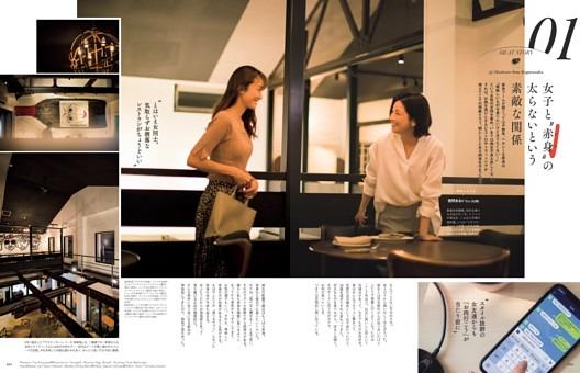 "MEAT STORY #01 女子と""赤身""の太らないという素敵な関係"