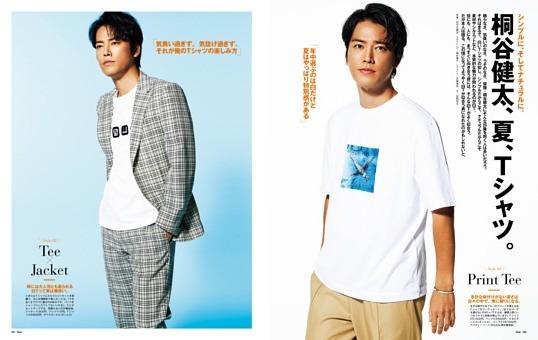 桐谷健太、夏、Tシャツ。