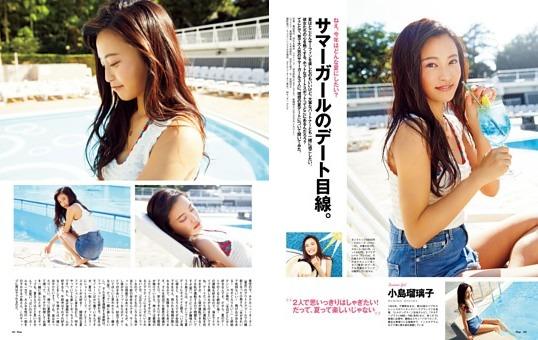 小島瑠璃子 サマーガールのデート目線。