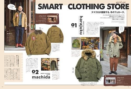 SMART CLOTHING STORE スマクロが提案する、冬のフェローズ。