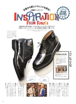 INSPIRATION FROM FURUGI Vol.008_ワークブーツ