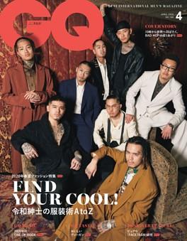 GQ JAPAN 2020年4月号