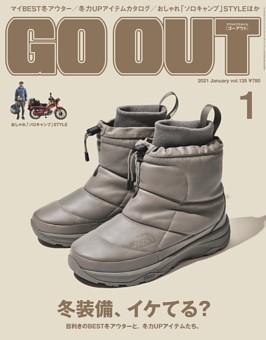 GO OUT 2021年1月号 Vol.135