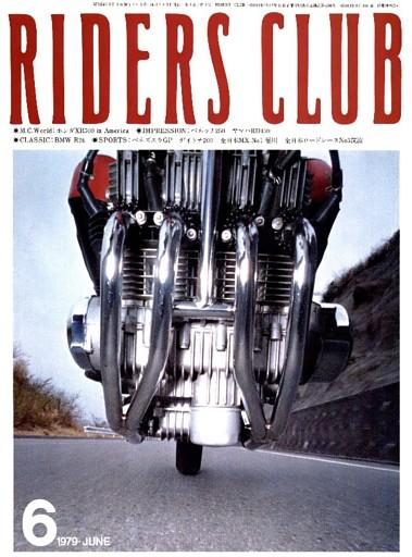 RIDERS CLUB 1979年6月号 No.12