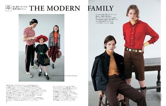 NEW LUXURY 1 THE MODERN FAMILY