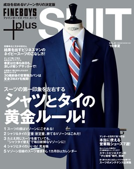 FINEBOYS Plus SUIT VOL.31